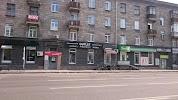 OUTLET, дисконтный бутик, улица Ленина на фото Красноярска