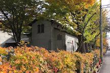 Hirafuku Memorial Art Museum, Semboku, Japan