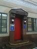 Уралсиб ПАО Дополнительный Офис Центральный, Оружейный переулок, дом 3, строение 1 на фото Москвы