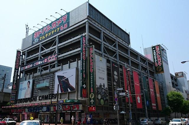 Yodobashi Camera Multi Media Sapporo