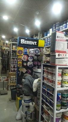 City Paint & Hardware Store rawalpindi