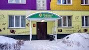 Хостел Нарцисс, улица Кутузова на фото Новокузнецка
