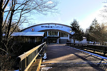 Karuizawa Ice Park, Karuizawa-machi, Japan