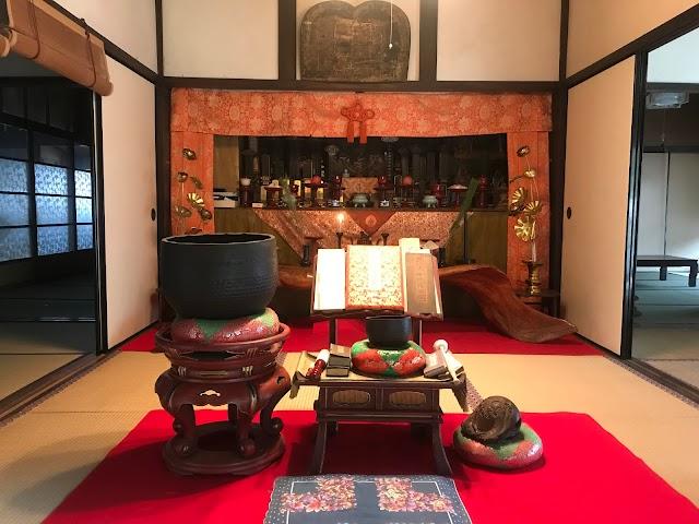 Tentoku-in Temple