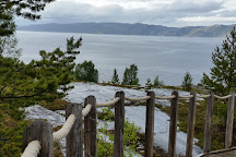 Alta Tourist Information, Alta, Norway