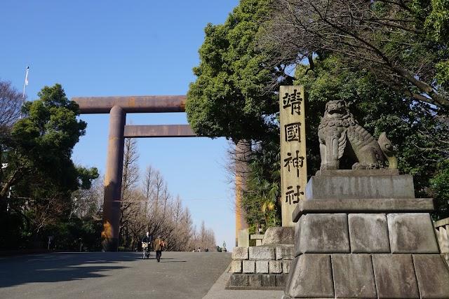 Yasukuni Shrine Daiichi Torii