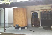 Harada Sake Brewery, Takayama, Japan