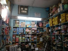 Kohinoor Electricals amravati