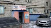 Теплоимпорт-Юг, торгово-сервисная сеть, бульвар Энгельса на фото Волгограда