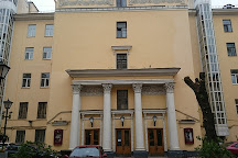 Anna Akhmatova Museum at Fountain House (Fontanny Dom), St. Petersburg, Russia