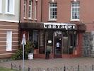 Сантафе на фото города Гусев