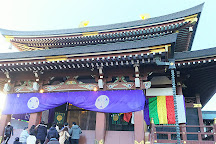 Joren-ji Temple, Taito, Japan