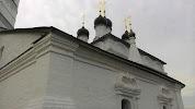 Спасо-Преображенский Кафедральный Собор Костромской И Ярославской Епархии