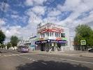 Центральный, Крестовая улица на фото Рыбинска