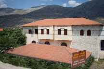 Kotsiomitis Natural History Museum, Ligourio, Greece
