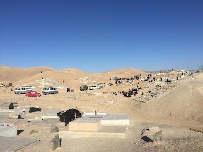 قبرستان عمومی وادی الرحمه