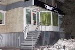 Craft House, Большая Казачья улица на фото Саратова