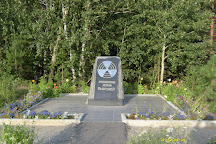 Monument to Liquidators of the Accident Kyshtym 57, Kyshtym, Russia