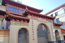 Fo Guang Shan, Amsterdam, The Netherlands