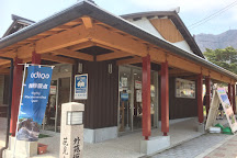Yahiko Tourist Information Center, Yahiko-mura, Japan