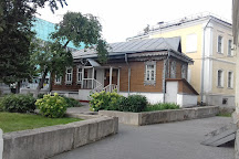 Tula State Museum of Weapons, Tula, Russia