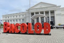 New Government Center, Bacolod, Philippines