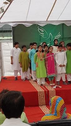 Beaconhouse School System, Junior Campus islamabad