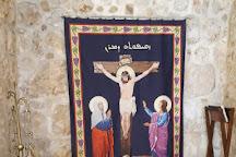 Mor Gabriel Monastery, Midyat, Turkey