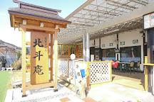 Michi-no-Eki Miwa, Hitachiomiya, Japan