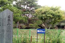 Michinoku Date Masamune Historical Museum, Matsushima-machi, Japan