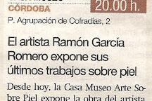 Museo Casa Ramon Garcia Romero, Cordoba, Spain