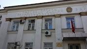 Министерство Здравоохранения, Московская улица на фото Бишкека