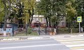 КРУТЫШКА, детский магазин, улица 1 Мая, дом 18 на фото Балашихи