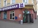 Эдельвейс, улица Кирова на фото Кемерова