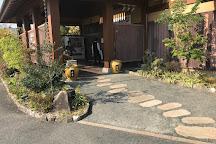 Yukai no Yu, Neyagawa, Neyagawa, Japan