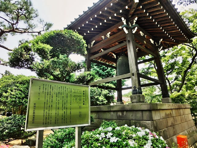 Gōtoku-ji Bell Pagota