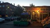 Магазин на фото Щёлкова