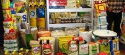 کابل سرگ بیست متره دشت برجی دکان خوراکه فروشی حاجی ابراهیم یوسف زاده (مالستانی)