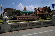 Wat Ratchanatdaram Woravihara (Loha Prasat), Bangkok, Thailand