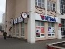 МТБанк, проспект Рокоссовского на фото Минска