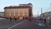 Инд-Гарник, Советская улица на фото Тулы