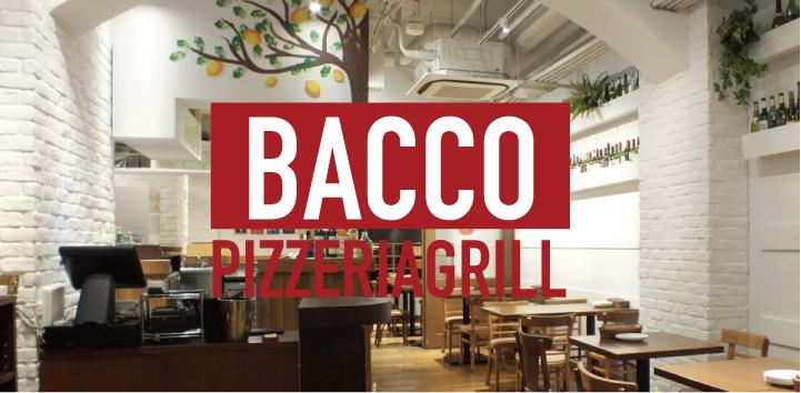 Pizzeria Grill BACCO バッコ(大森/イタリアン)