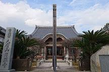 Gesshoji Temple, Akashi, Japan