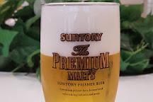 Suntory Kyoto Brewery, Nagaokakyo, Japan