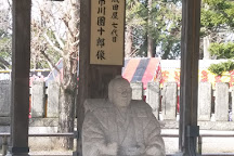 Gaku-do, Narita, Japan