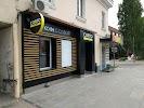 Corto, Вольская улица, дом 6А на фото Саратова