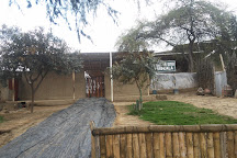 Museo de Sitio Narihuala, Piura, Peru