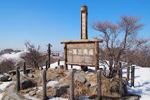 Gozaisho-dake, Komono-cho, Japan