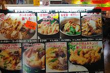 Sea Station Plat Seaport Market, Tomakomai, Japan