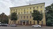 Министерство иностранных дел Российской Федерации, проспект Революции на фото Воронежа